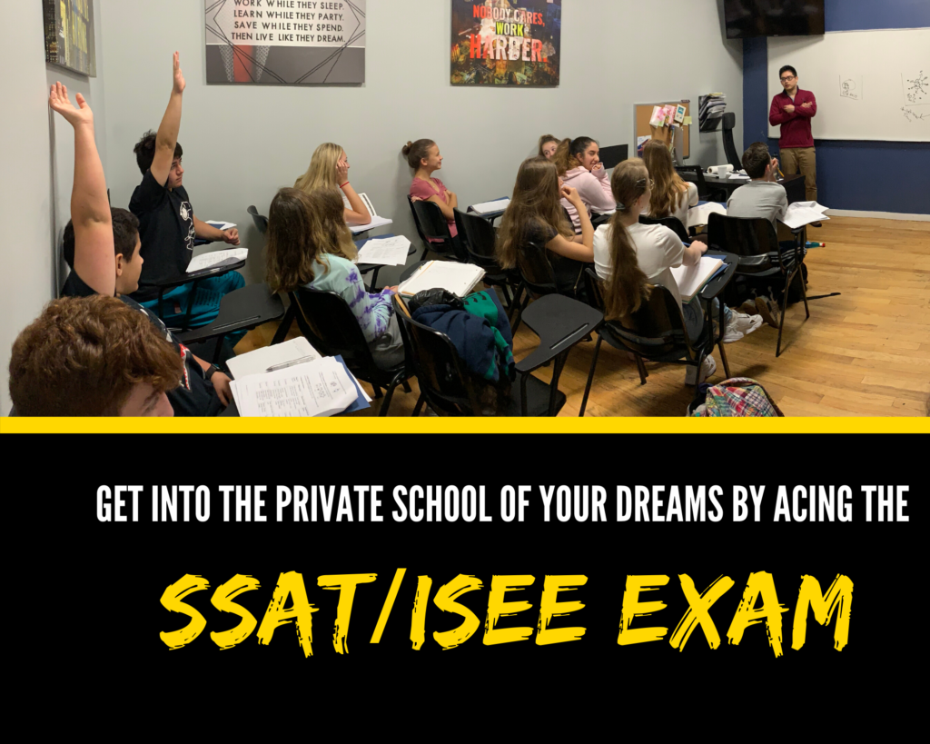 ssat isee cover 2 1024x819 - Test Prep K-5